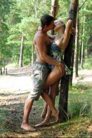 outdoor sextreff sm geschichten